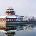 Beijing and Xian Highlights Tour Deal China
