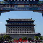 Essence of Beijing Tour China