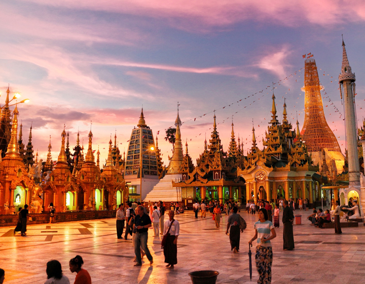 Impression Of Myanmar